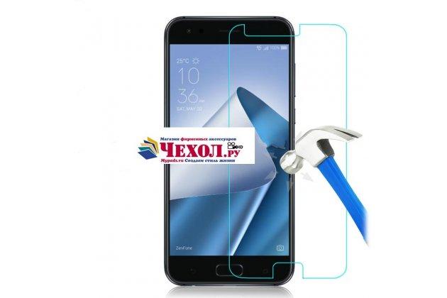 Фирменное защитное закалённое противоударное стекло для телефона ASUS ZenFone 4 Selfie Pro ZD552KL из качественного японского материала премиум-класса с олеофобным покрытием