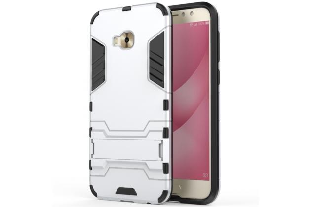Противоударный усиленный ударопрочный фирменный чехол-бампер-пенал для ASUS ZenFone 4 Selfie Pro ZD552KL серебристый