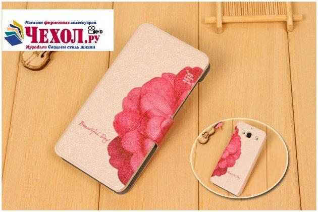 Фирменный уникальный необычный чехол-подставка для ASUS ZenFone 4 Selfie Pro ZD552KL  тематика Алый Цветок
