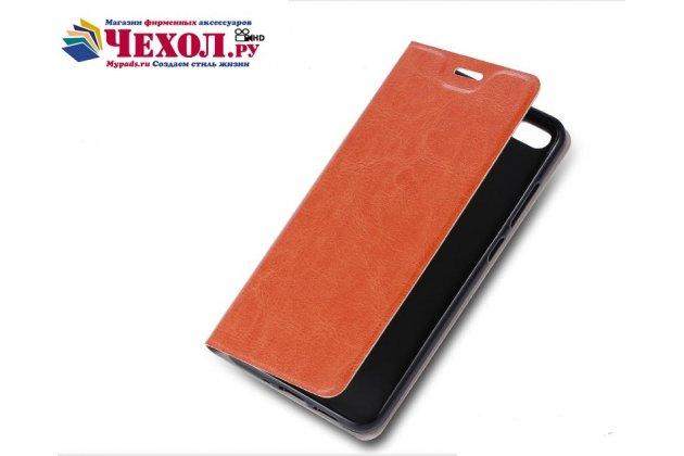 Фирменный чехол-книжка из качественной водоотталкивающей импортной кожи на жёсткой металлической основе для ASUS ZenFone 4 Selfie Pro ZD552KL коричневый