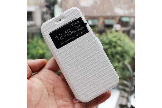 Фирменный оригинальный чехол-книжка для ASUS ZenFone 4 Selfie Pro ZD552KL белый с окошком для входящих вызовов водоотталкивающий