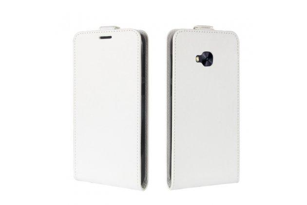 Фирменный оригинальный вертикальный откидной чехол-флип для ASUS ZenFone 4 Selfie Pro ZD552KL белый из натуральной кожи Prestige
