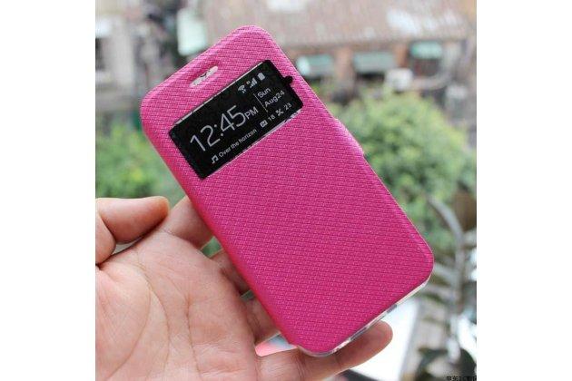 Фирменный оригинальный чехол-книжка для ASUS ZenFone 4 Selfie Pro ZD552KL розовый с окошком для входящих вызовов водоотталкивающий