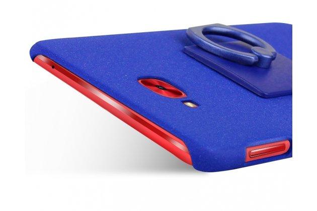 Задняя панель-крышка из прочного пластика с матовым противоскользящим покрытием для ASUS ZenFone 4 Selfie Pro ZD552KL с подставкой в синем цвете