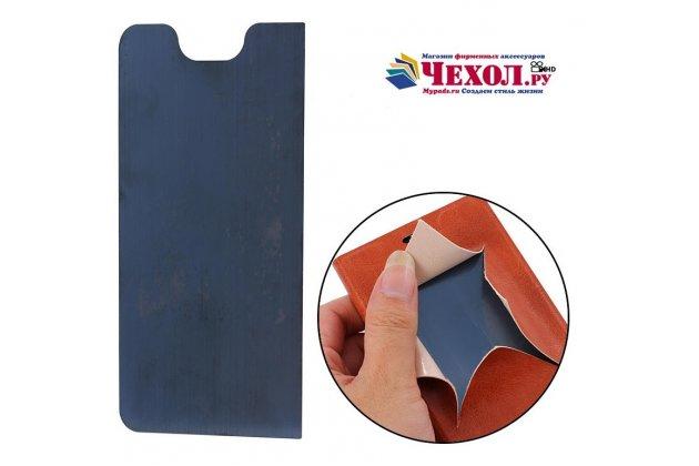 Фирменный чехол-книжка из качественной водоотталкивающей импортной кожи на жёсткой металлической основе для ASUS ZenFone 4 Selfie Pro ZD552KL голубой