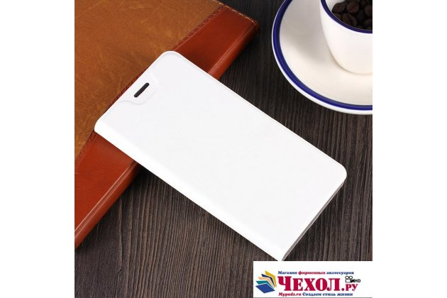 Фирменный чехол-книжка из качественной водоотталкивающей импортной кожи на жёсткой металлической основе для ASUS ZenFone 4 Selfie Pro ZD552KL белый