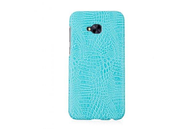 Фирменная роскошная элитная премиальная задняя панель-крышка на пластиковой основе обтянутая лаковой кожей крокодила  для ASUS ZenFone 4 Selfie Pro ZD552KL бирюзовый