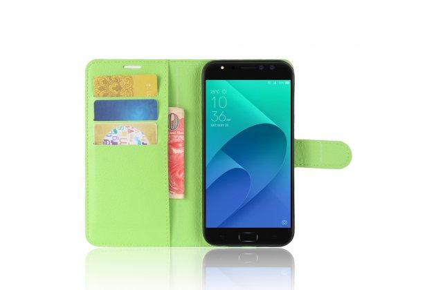 Фирменный чехол-книжка из качественной импортной кожи с подставкой застёжкой и визитницей для ASUS ZenFone 4 Selfie Pro ZD552KL зеленый