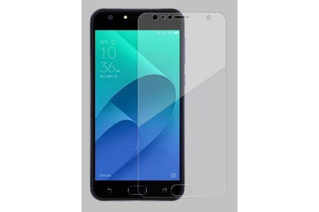 Фирменное защитное закалённое противоударное стекло для телефона ASUS ZenFone 4 Selfie ZD553KL из качественного японского материала премиум-класса с олеофобным покрытием