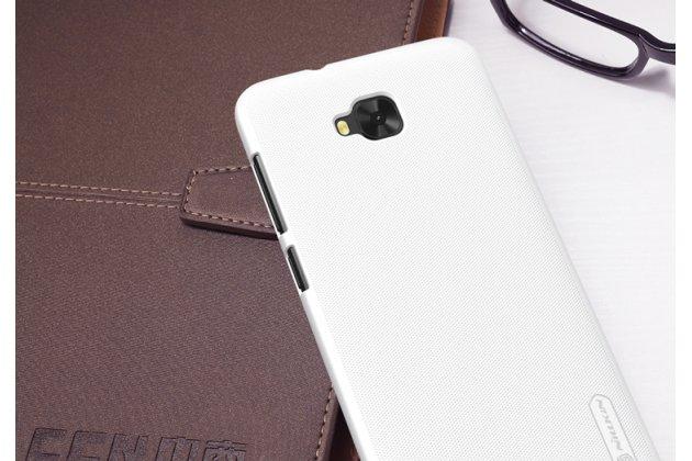 Фирменная задняя панель-крышка-накладка из тончайшего и прочного пластика для ASUS ZenFone 4 Selfie ZD553KL белая