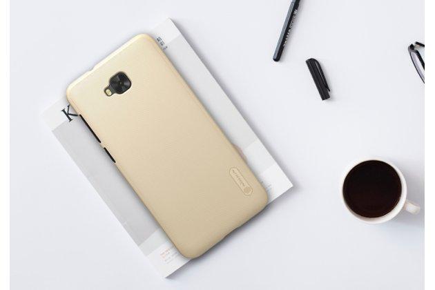 Фирменная задняя панель-крышка-накладка из тончайшего и прочного пластика для ASUS ZenFone 4 Selfie ZD553KL золотая