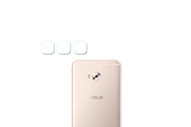 Защитное стекло для объектива камеры телефона для ASUS ZenFone 4 Selfie ZD553KL
