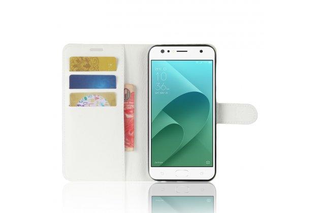 Фирменный чехол-книжка из качественной импортной кожи с подставкой застёжкой и визитницей для ASUS ZenFone 4 Selfie ZD553KL белый