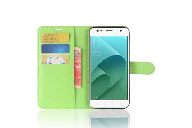 Фирменный чехол-книжка из качественной импортной кожи с подставкой застёжкой и визитницей для ASUS ZenFone 4 Selfie ZD553KL зеленый