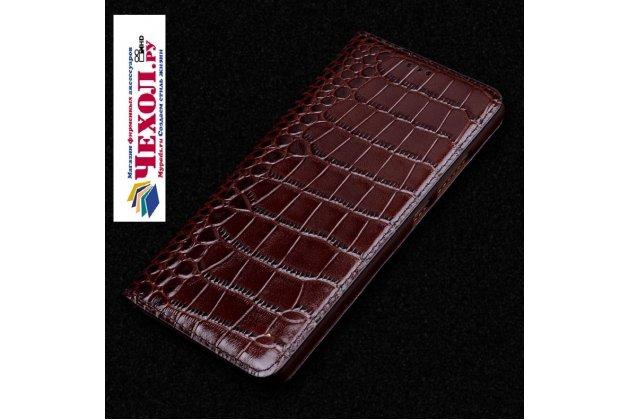 Фирменный роскошный эксклюзивный чехол с фактурной прошивкой рельефа кожи крокодила и визитницей коричневый для ASUS ZenFone 4 ZE554KL. Только в нашем магазине. Количество ограничено