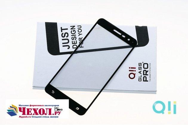 Фирменное 3D защитное изогнутое стекло с закругленными изогнутыми краями которое полностью закрывает экран / дисплей по краям с олеофобным покрытием для ASUS ZenFone 4 ZE554KL