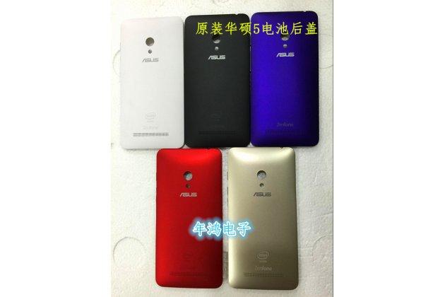 Родная оригинальная задняя крышка-панель которая шла в комплекте для ASUS Zenfone 5 / Zenfone 5 LTE A501CG/A500KL золотая