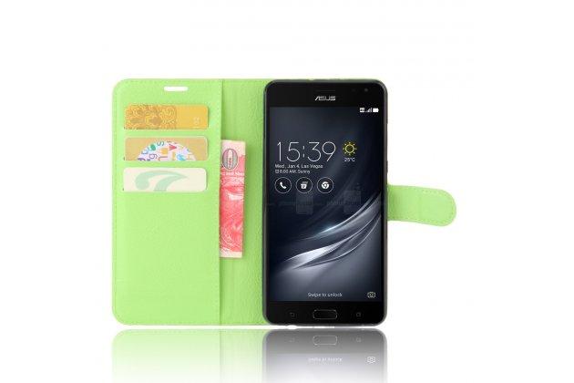 Фирменный чехол-книжка из качественной импортной кожи с мульти-подставкой застёжкой и визитницей для ASUS ZenFone AR ZS571KL зеленый