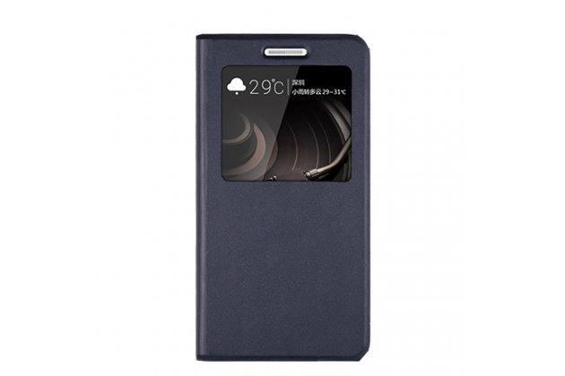 Фирменный оригинальный чехол-книжка из качественной импортной кожи с окном для входящих вызовов  для ASUS ZenFone AR ZS571KL  синий