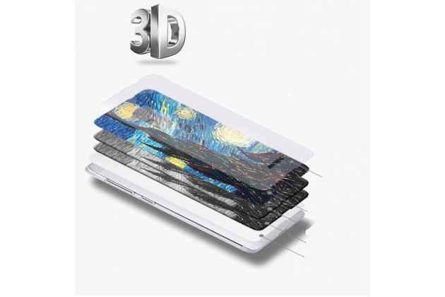 Фирменная роскошная задняя панель-чехол-накладка из мягкого силикона с объемным  3D изображением  на ASUS ZenFone Go TV ZB551KL/G550KL c с безумно красивым рисунком  Демонический огонек