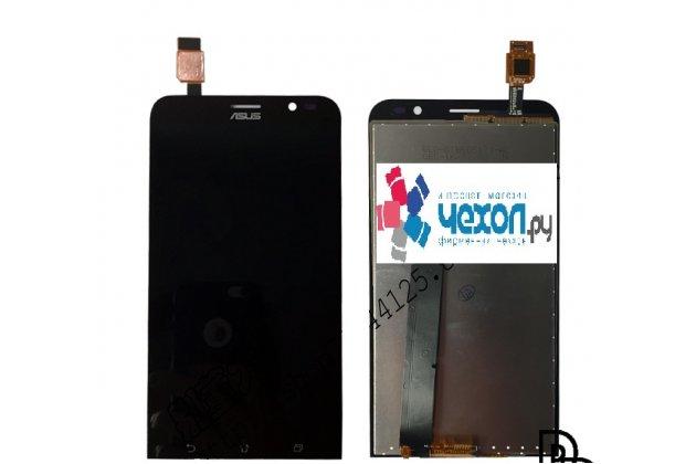 Фирменный LCD-ЖК-сенсорный дисплей-экран-стекло с тачскрином на телефон ASUS ZenFone Go TV ZB551KL/G550KL черный + гарантия