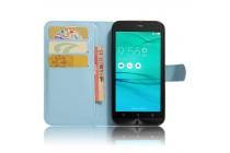 Фирменный чехол-книжка из качественной импортной кожи с подставкой застёжкой и визитницей для Asus Zenfone Go ZB500KL/ZB500KG 5.0 голубой