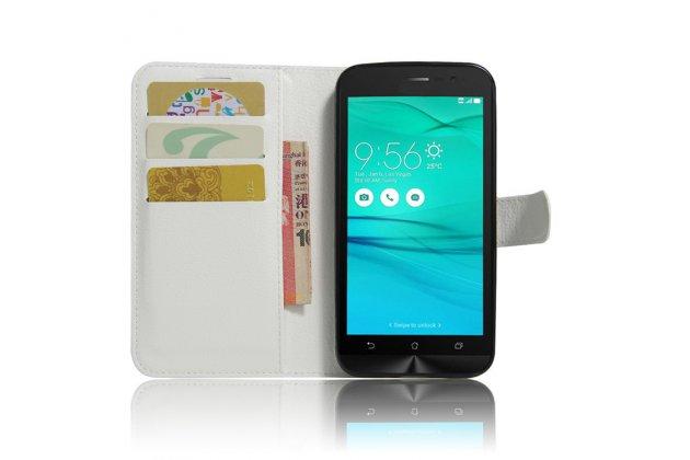 Фирменный чехол-книжка из качественной импортной кожи с подставкой застёжкой и визитницей для Asus Zenfone Go ZB500KL/ZB500KG 5.0 белый