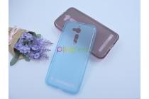 Фирменная ультра-тонкая полимерная из мягкого качественного силикона задняя панель-чехол-накладка для Asus Zenfone Go ZB500KL/ZB500KG 5.0 голубая
