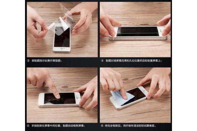Фирменная оригинальная защитная пленка для телефона Asus Zenfone Go ZB500KL/ZB500KG глянцевая
