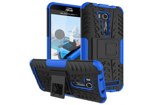 Противоударный усиленный ударопрочный фирменный чехол-бампер-пенал для ASUS ZenFone Go ZB552KL 5.5 (X007D)  синий