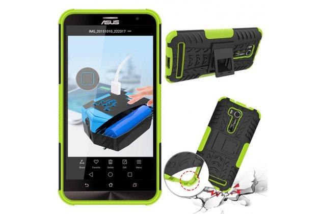 Противоударный усиленный ударопрочный фирменный чехол-бампер-пенал для ASUS ZenFone Go ZB552KL 5.5  (X007D) зеленый