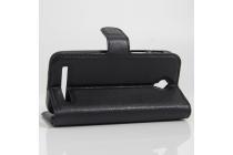 Фирменный чехол-книжка из качественной импортной кожи с мульти-подставкой застёжкой и визитницей для Asus Zenfone Go ZC451TG 4.5 (Z00SD) черный