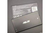 Фирменная аккумуляторная батарея 1600mAh CS-AUG451SL на телефон Asus Zenfone Go ZC451TG 4.5 (Z00SD) + инструменты для вскрытия + гарантия