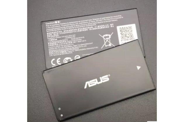 Фирменная аккумуляторная батарея 1600mAh B11P1415 на телефон Asus Zenfone Go ZC451TG 4.5 (Z00SD) + инструменты для вскрытия + гарантия