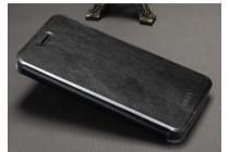Фирменный чехол-книжка из качественной водоотталкивающей импортной кожи на жёсткой металлической основе для Lenovo A806 (A8) черный