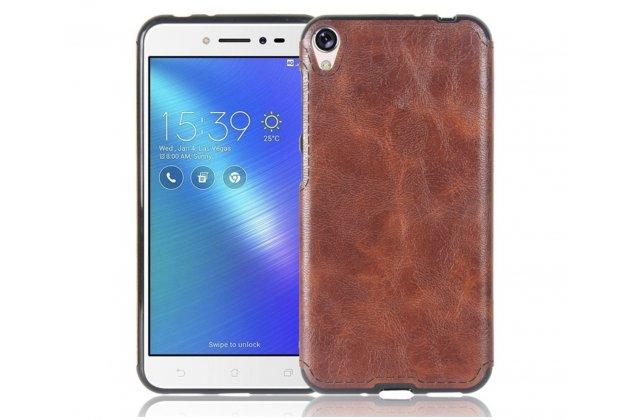 """Фирменная премиальная элитная крышка-накладка из тончайшего прочного силикона и качественной импортной кожи  для ASUS ZenFone Live ZB501KL """"Ретро под старину"""" коричневая"""