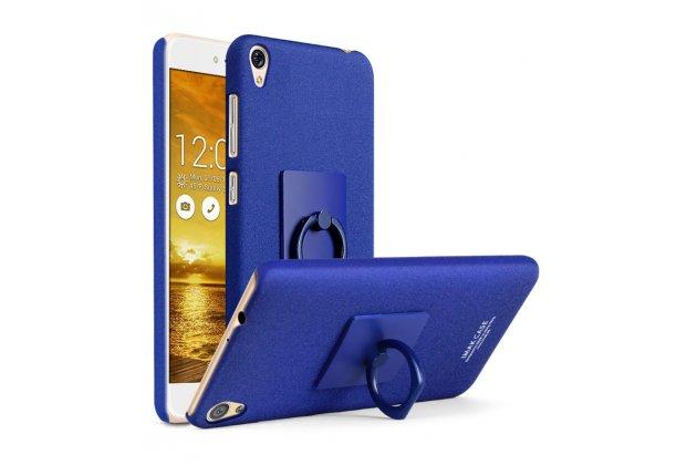 Фирменная задняя панель-крышка-накладка из тончайшего и прочного пластика для ASUS ZenFone Live ZB501KL синяя
