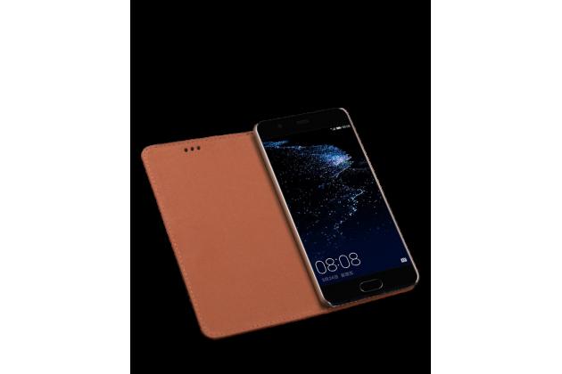 Фирменный чехол-книжка из качественной импортной кожи для ASUS ZenFone Live ZB501KL коричневый