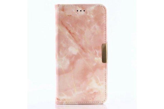Фирменный чехол-книжка из качественной импортной кожи с мульти-подставкой застёжкой и визитницей с рисунком под мрамор для ASUS ZenFone Live ZB501KL цвет розовый