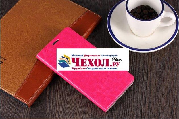 Фирменный чехол-книжка из качественной водоотталкивающей импортной кожи на жёсткой металлической основе для ASUS ZenFone Live ZB501KL розовый
