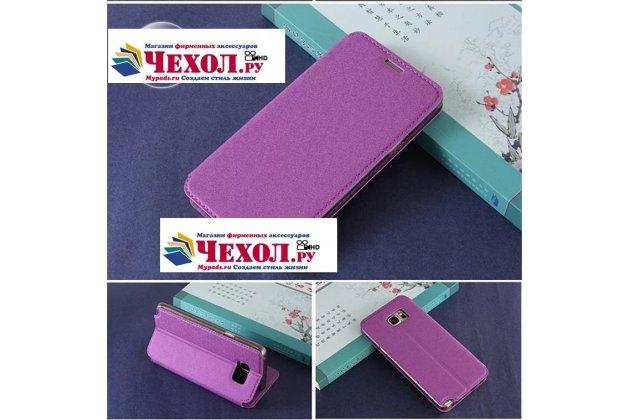 Фирменный чехол-книжка водоотталкивающий с мульти-подставкой на жёсткой металлической основе для ASUS ZenFone Live ZB501KL  фиолетовый