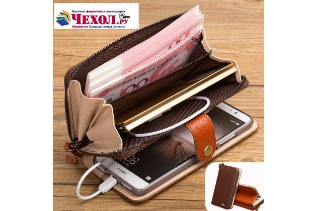 Фирменный чехол-портмоне-клатч-кошелек на силиконовой основе из качественной импортной кожи для ASUS ZenFone Live ZB501KL коричневый