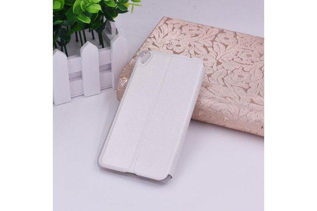 Фирменный оригинальный чехол-книжка для ASUS ZenFone Live ZB501KL белый с окошком для входящих вызовов водоотталкивающий