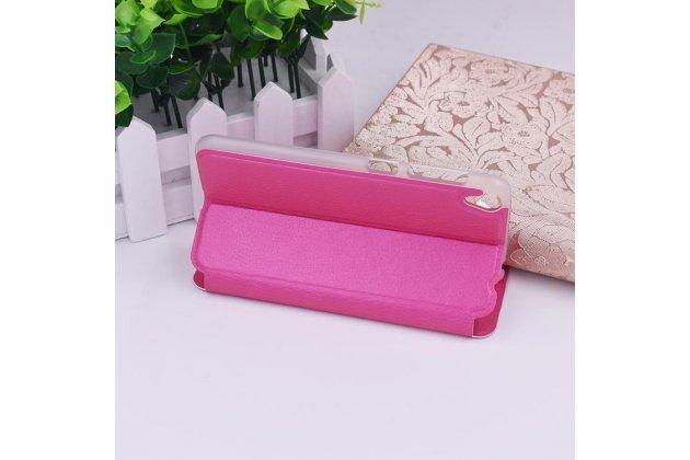 Фирменный оригинальный чехол-книжка для ASUS ZenFone Live ZB501KL розовый с окошком для входящих вызовов водоотталкивающий