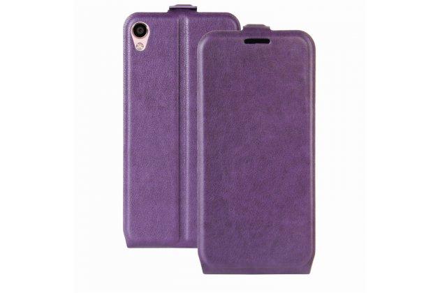Фирменный оригинальный вертикальный откидной чехол-флип для ASUS ZenFone Live ZB501KL фиолетовый из натуральной кожи Prestige