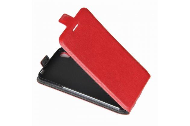 Фирменный оригинальный вертикальный откидной чехол-флип для ASUS ZenFone Live ZB501KL красный из натуральной кожи Prestige