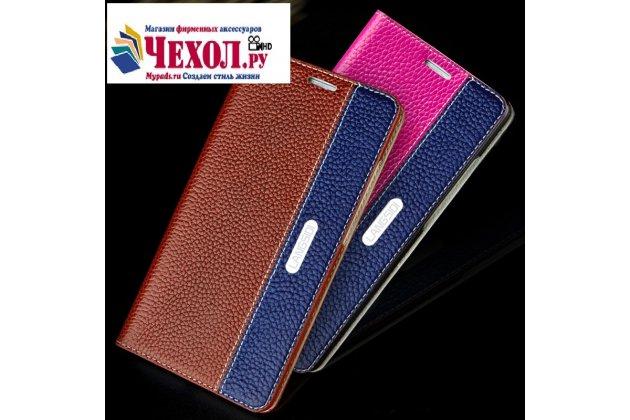 Фирменный премиальный элитный чехол-книжка из качественной импортной кожи с мульти-подставкой и визитницей для ASUS ZenFone Live ZB501KL  коричнево-синий