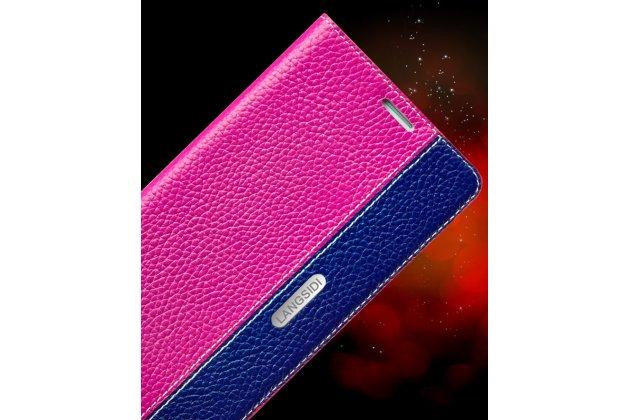Фирменный премиальный элитный чехол-книжка из качественной импортной кожи с мульти-подставкой и визитницей для ASUS ZenFone Live ZB501KL  розово-синий