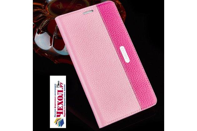 Фирменный премиальный элитный чехол-книжка из качественной импортной кожи с мульти-подставкой и визитницей для ASUS ZenFone Live ZB501KL  розовый