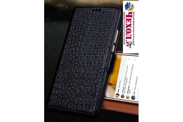 Фирменный роскошный эксклюзивный чехол с фактурной прошивкой рельефа кожи крокодила и визитницей черный для ASUS ZenFone Live ZB501KL. Только в нашем магазине. Количество ограничено